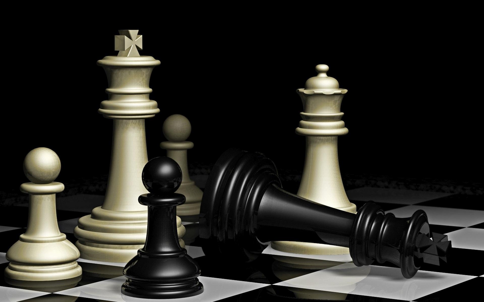 שח-מט ומו